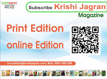 Krishi Jagran Subscription