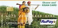 Kisan Credit Card: You Can Make KCC Instantly in These 5 Top Banks of the Country; Know Details