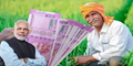 PM Kisan Mandhan Yojana: Modi Government is Giving Rs. 36000 annually to Farmers, over 20 lakh Registration done so far