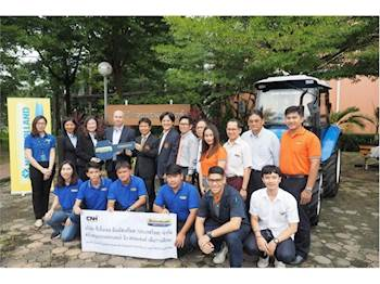 New Holland gives TT55 tractor to Thailand Institution for Agricultural Training