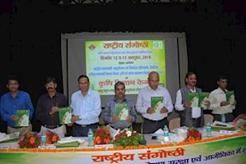 Farmer's conference on enhancing vegetables production for food and nutritional security