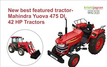 New best featured tractor-Mahindra Yuvo 475 DI, 42 HP Tractors