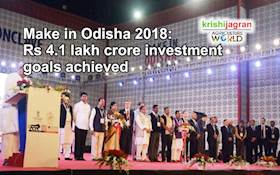 Make in Odisha 2018: Rs 4.1 lakh crore investment goals achieved