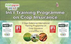 Int'l Training Programme on Crop Insurance to be held on 19 -20 November