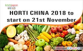 HORTI CHINA 2018 to start on 21st November