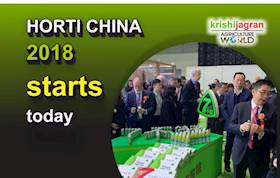 HORTI CHINA 2018 starts today