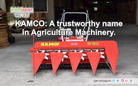 KAMCO: A trustworthy name in Agriculture Machinery