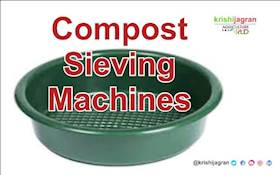 Compost Sieving Machines