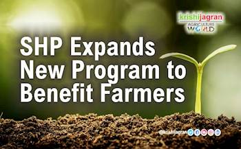 SHP Expands New Program to Benefit Farmers