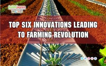 Top Six Innovations Leading To Farming Revolution