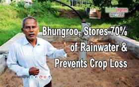 Bhungroo, Stores 70% of Rainwater & Prevents Crop Loss