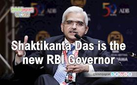 Shaktikanta Das is the new RBI Governor
