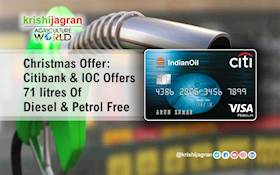 Christmas Offer: Citibank & IOC Offers 71 litres Of Diesel & Petrol Free