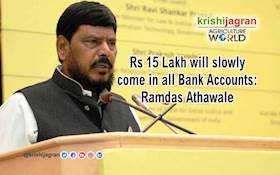 Rs 15 Lakh will slowly come in all Bank Accounts: Ramdas Athawale