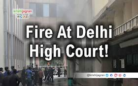 Alert! Fire Breaks Out at Delhi High Court Today