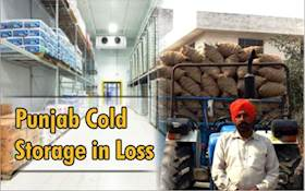 Bad Situation for Punjab Cold Storage