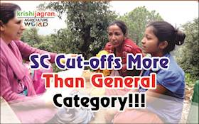 Alert! Scheduled Caste Cut-Offs is higher than General Category in This Exam