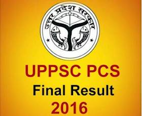 Direct Link to Check UPPSC PCS 2016 Final Result & Toppers List