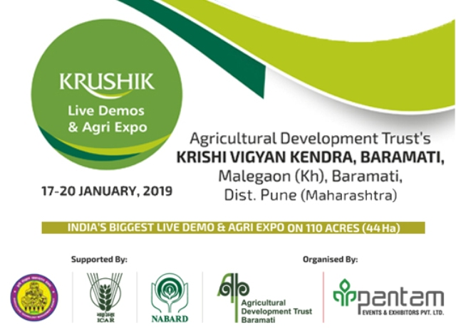 KRUSHIK AGRI EXHIBITION 2019