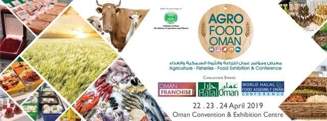 AGRO FOOD OMAN 2019
