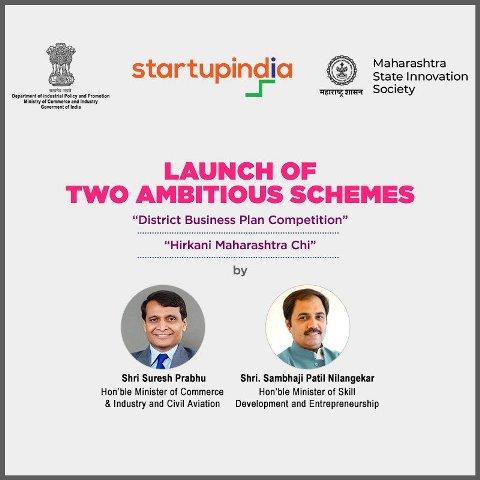 Startup schemes