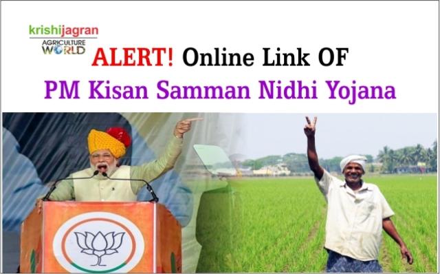 PM Kisan Samman Nidhi Yojana: Direct Online Link, Application Form