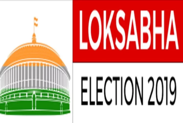 lok sabha 2019