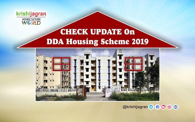 DDA Flats Housing Scheme 2019: Check Eligibility Criteria