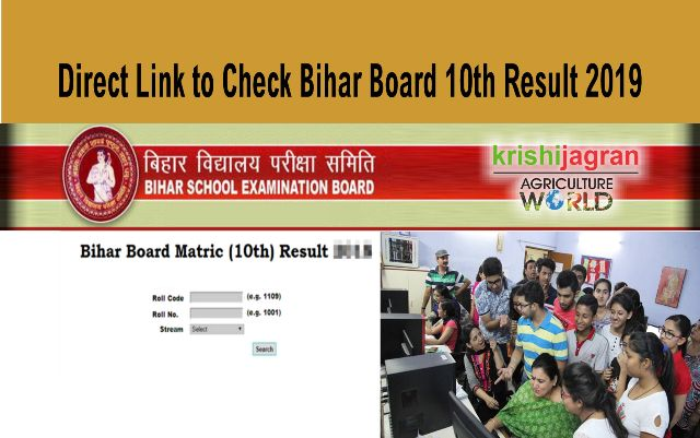 Bihar Board 10th Result 2019: Check Declaration Date and