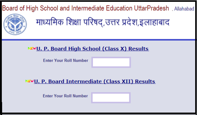 UP Board Class 10, 12 Result 2019: Likely to Be Declared on This