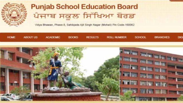 punjab board class 12 result 2019