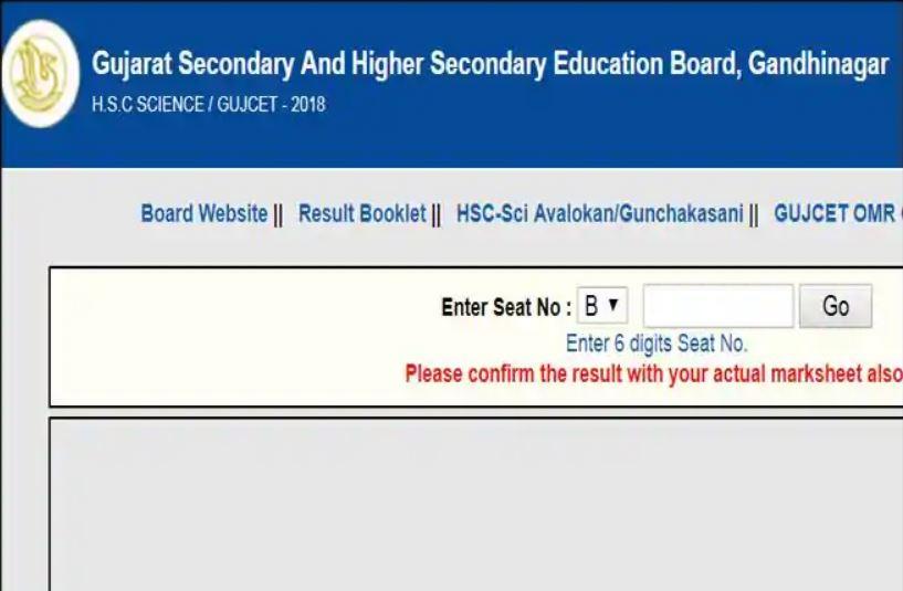 gujarat board class 10 result 2019