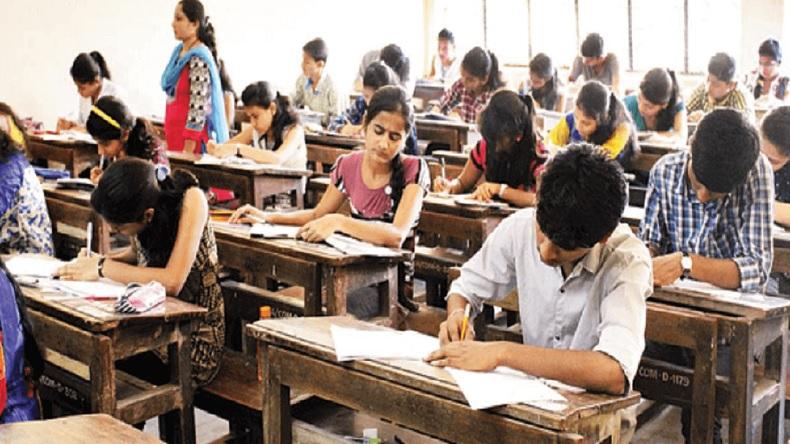 pondicherry exam