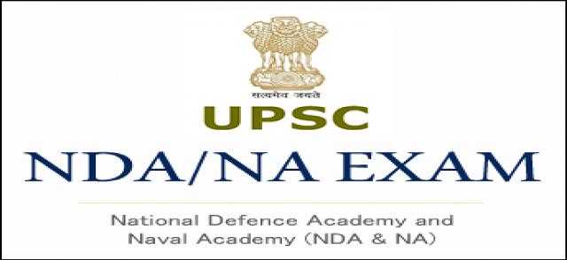 UPSC NDA/NA