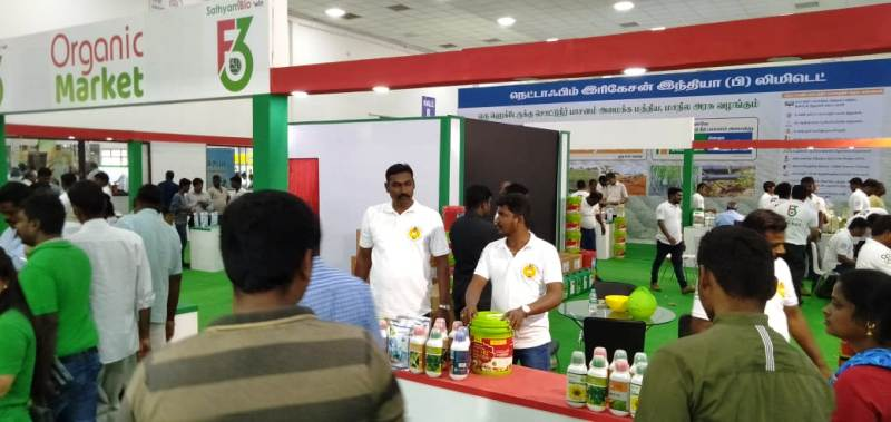 Agri Intex 2019 Starts in Coimbatore Today