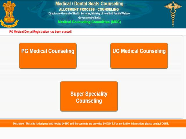 NEET counselling 2019