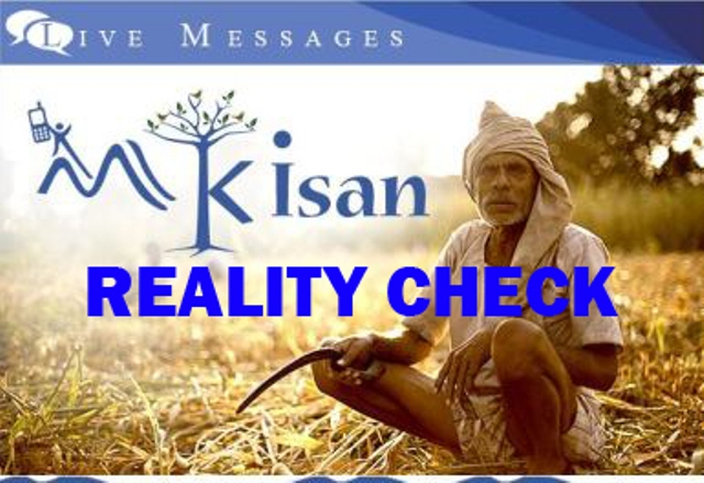 mkisan picture