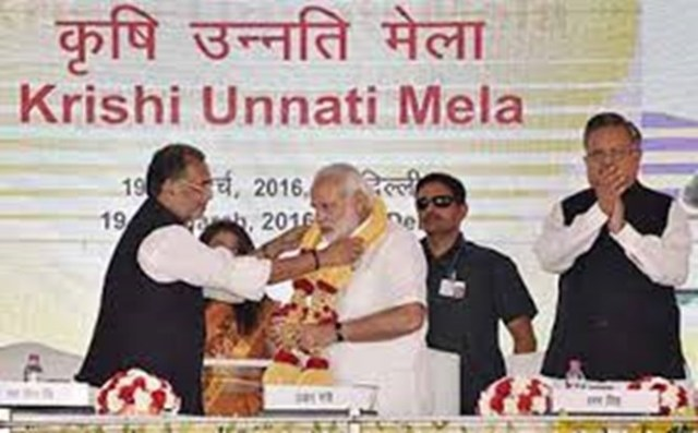 Modi with radha mohan