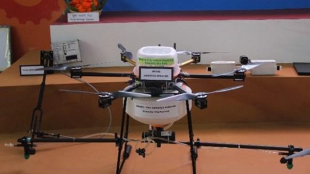 Krishi Unnati Drone