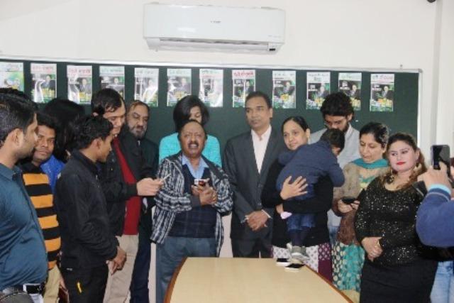 Krishi Jagran Delhi Office