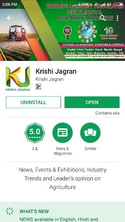 KJ on Play Store