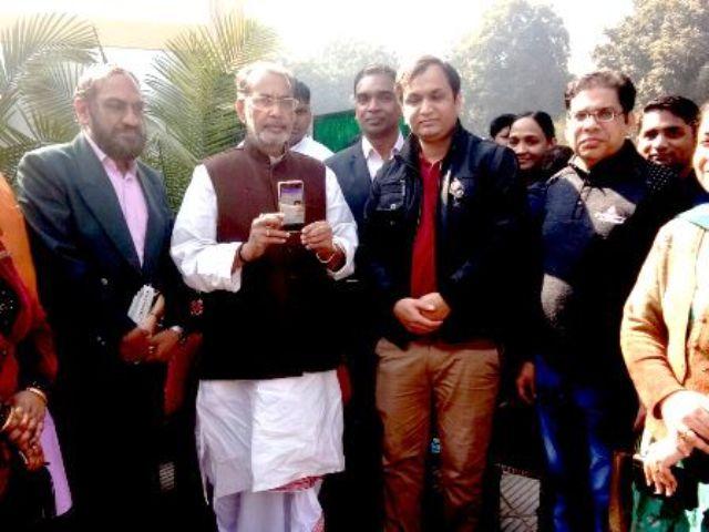 Shri Rada Mohan Singh