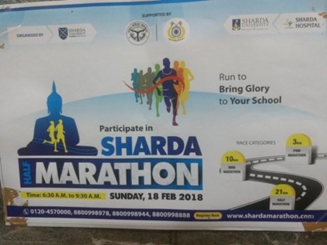 Sharda Marathon