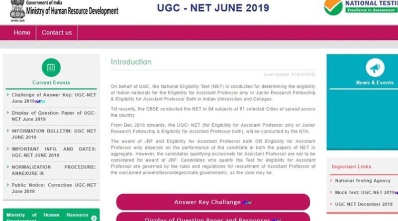 NTA UGC NET Result 2019