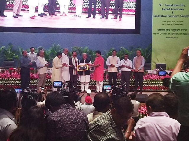 Agriculture Minister Award