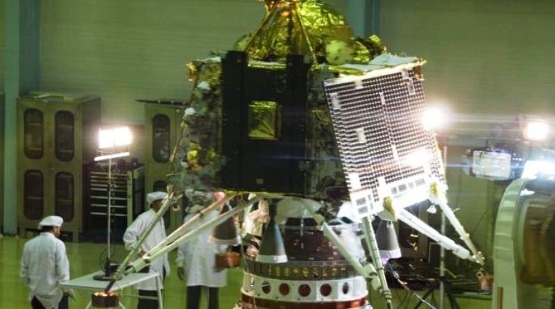 ISRO moon mission