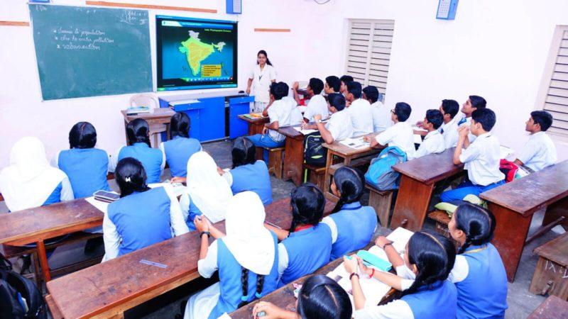 Haryana Govt. School