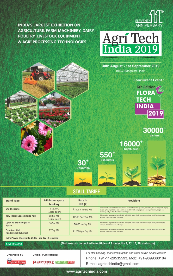 agritech-india-and-floratech-mailer