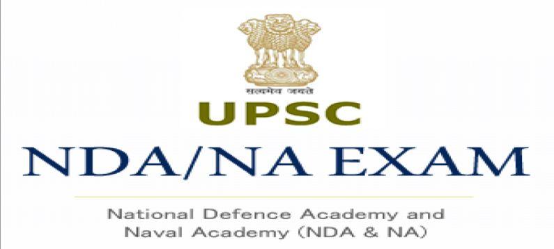 How to Apply for UPSC NDA & Naval Academy Examination (II