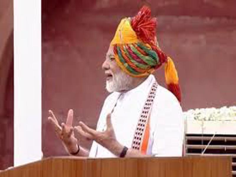 Prime Ministr I India PM MODI